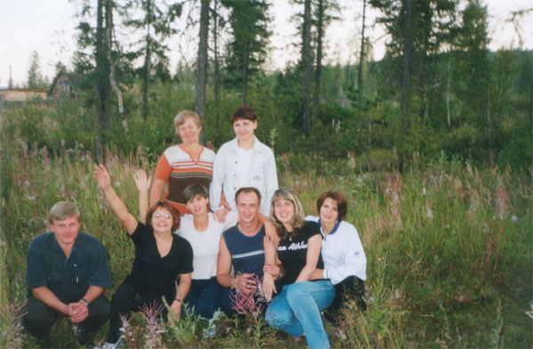 знакомства dla православных vbulletin